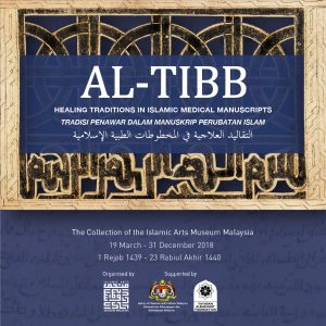 Al Tibb: Healing Traditions in Islamic Medical Manuscripts