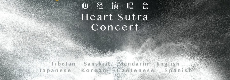 Prajna Paramita–Heart Sutra Concert