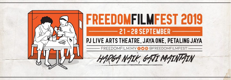 FreedomFilmFest 2019