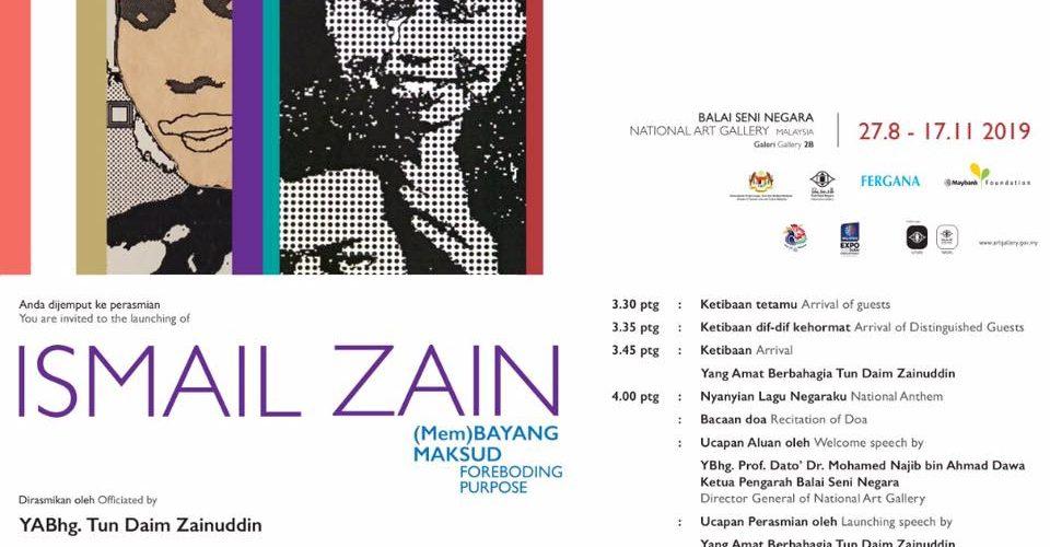 Ismail Zain Exhibition