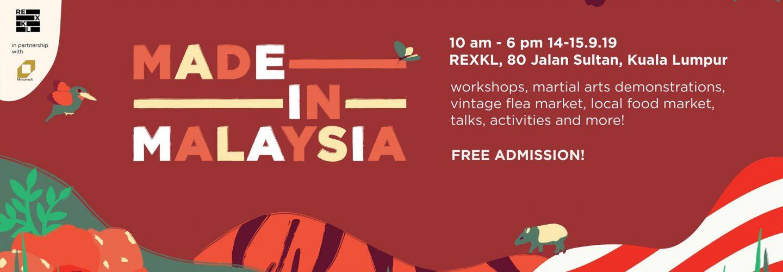 Made-in-Malaysia 2019: a Malaysia Day Festival