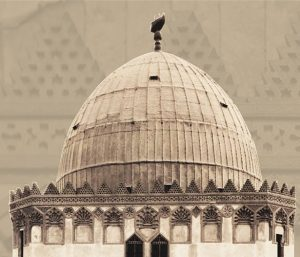The Aesthetics of Commemoration: The Mausoleum of Imam al-Shafi'i Over 800 Years